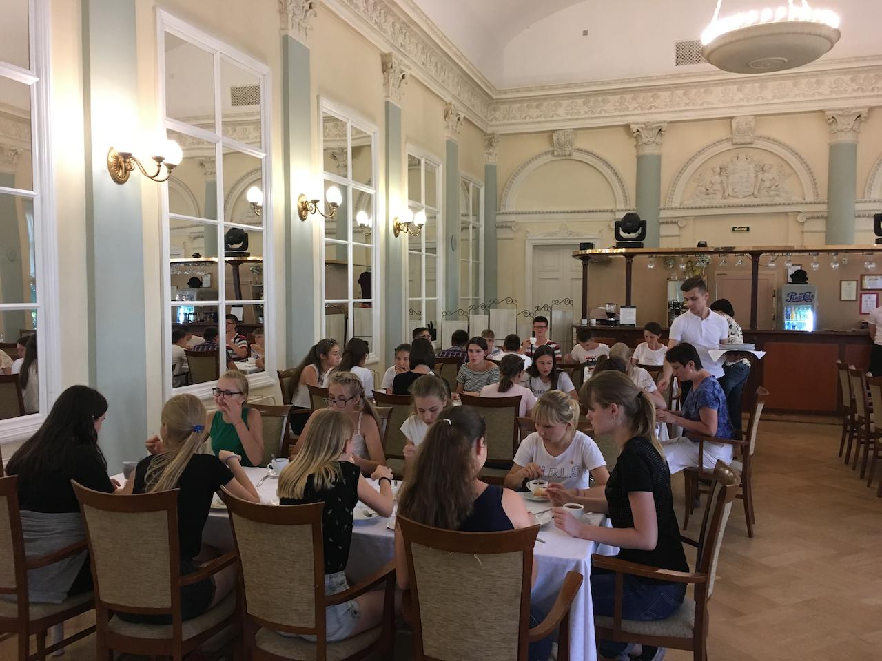 Ресторан 11