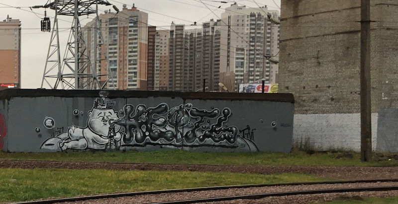 Граффити «Нефть»