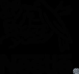 nestle_black.png