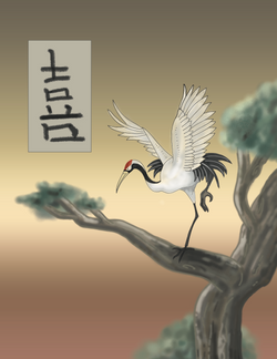 Cranebird_sanneneuteboom_1