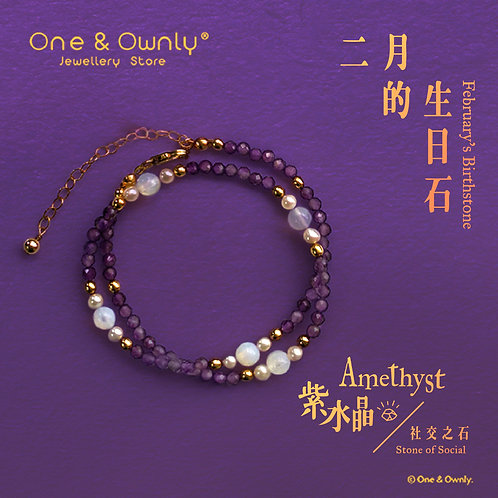 紫藤- 美國14K包金(1/20)配紫水晶及淡水珍珠雙圈手鏈