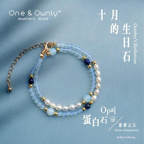 Upala- 美國14K包金(1/20)配蛋白石及淡水珍珠雙圈手鏈