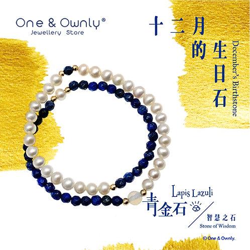 三日月- 美國14K包金(1/20)配青金石及淡水珍珠雙圈彈性手鏈
