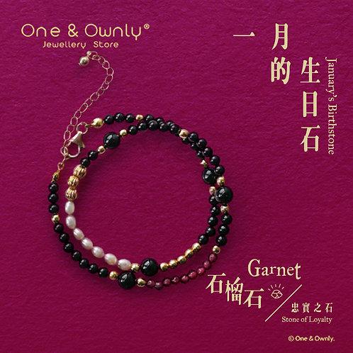 Garnet- 美國14K包金(1/20)配石榴石及淡水珍珠雙圈手鏈