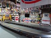 Samson RC Hobby Shop 2.jpg