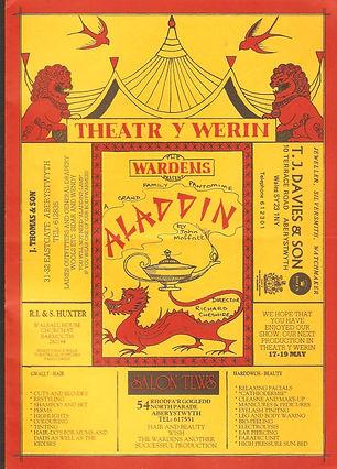 Aladdin 1984.jpg