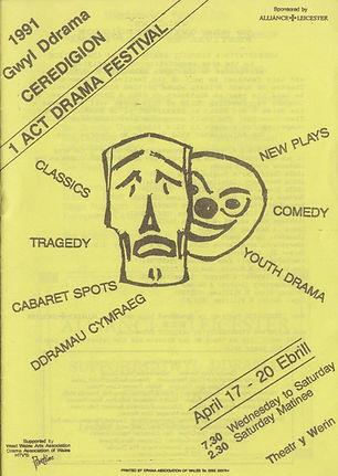 1 act drama festival 91.jpg