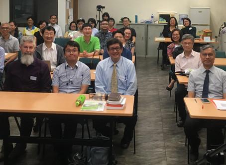 在動盪的世代如何裝備信徒 Equipping Christians in turbulent times — 梁永泰博士 Dr. Leung Wing Tai