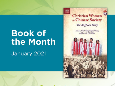 Book of the Month: Christian Women in Chinese Society: the Anglican Story