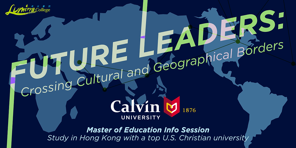 Master of Education with Calvin University: Info Session (04/2021)
