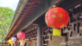 chinese lanterns - web.png
