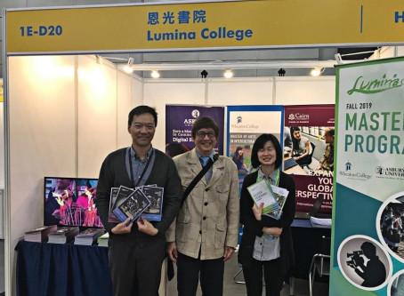 恩光書院參加2019年1月24至27日「第29屆教育及職業博覽」Education Expo