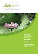 Lumina general brochure cover.png