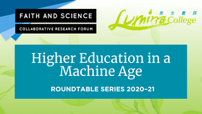 """Wrapping up our roundtable series,""""Higher Education in a Machine Age"""""""
