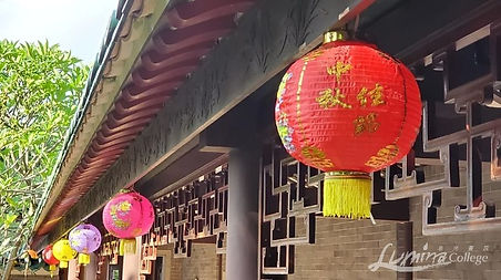chinese%20lanterns%20-%20web_edited.jpg
