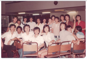 Mr. Leung Wing Tai (top, fourth from left) with secondary school students (1979).