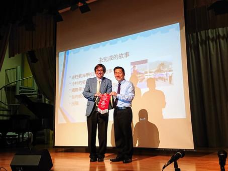 「港澳信義會慕德中學」初中及高中週會並擔任講員,與學生分享價値教育信息