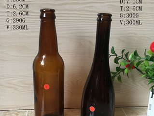 330ml amber beer glass bottle