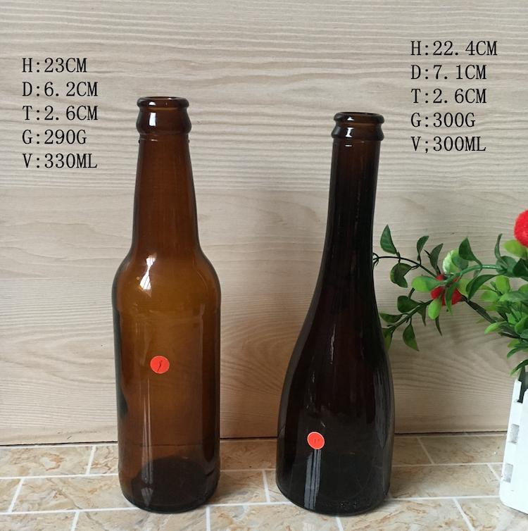 300ml 330ml beer glass bottle