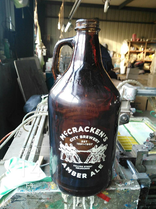 64oz 2L amber beer growler