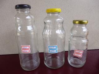 275ml 300ml 400ml 450ml beverage glass bottle