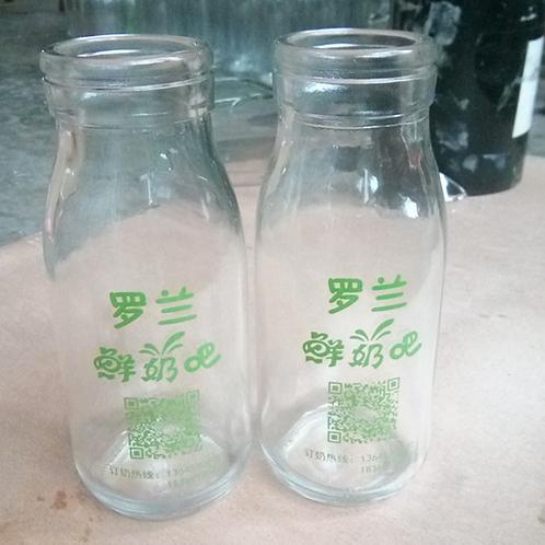 250ml personalized fresh milk glass bottle