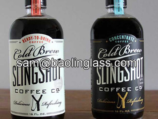 Coffee Syrup 16oz Bottle wholesale