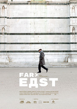 Far East.jpg