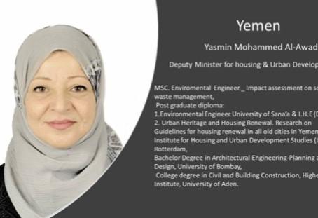 In memoriam Yasmin Mohammed Al-Awadhi