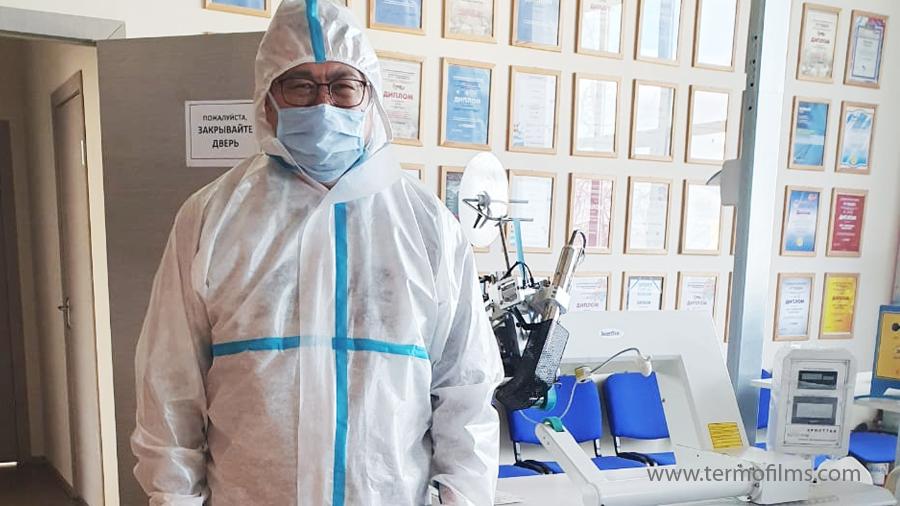 Антибактериальная и химически стойкая лента