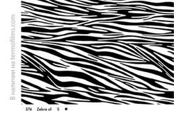 Хрустальный термоклеевой рисунок