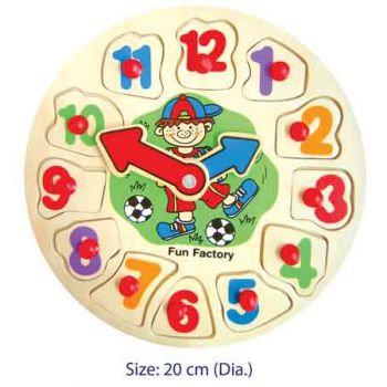 Fun Factory Boys Wooden Puzzle Clock