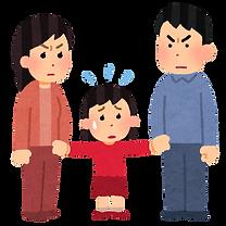 family_rikon_shinken_arasoi_girl.png