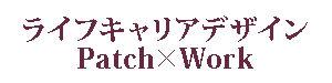 pactchxwork.jpg
