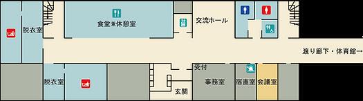 八乙女交流センター - コピー.png