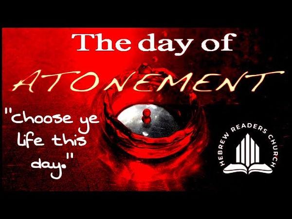 Atonement Update