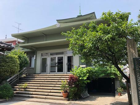 👏浄雲寺ホームページ作成しました👏