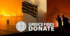 greecefires-donate-banner-no-url.jpeg