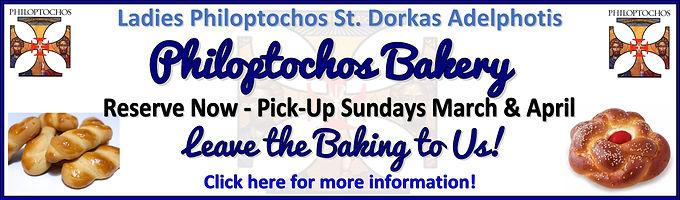 2021 Philoptochos Bakery.jpg