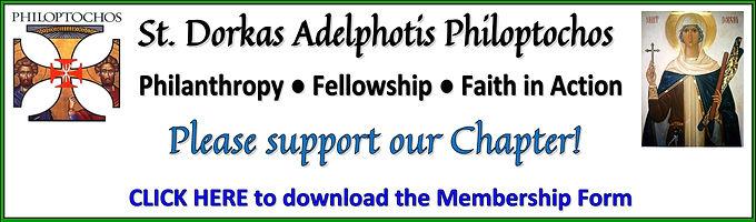 2021 Philoptochos Membership Form.jpg