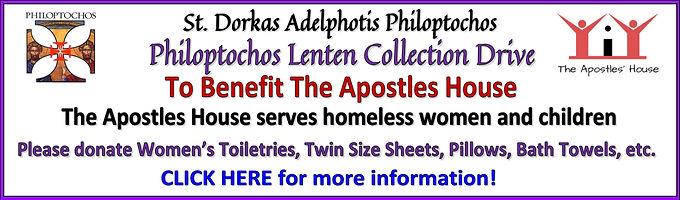 2021 Apostles House.jpg