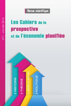 Les cahiers de la prospective et de l'économie planifiée