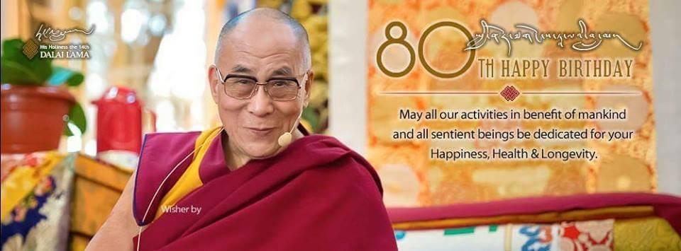 80th Birthday of the Dali Lama.jpg