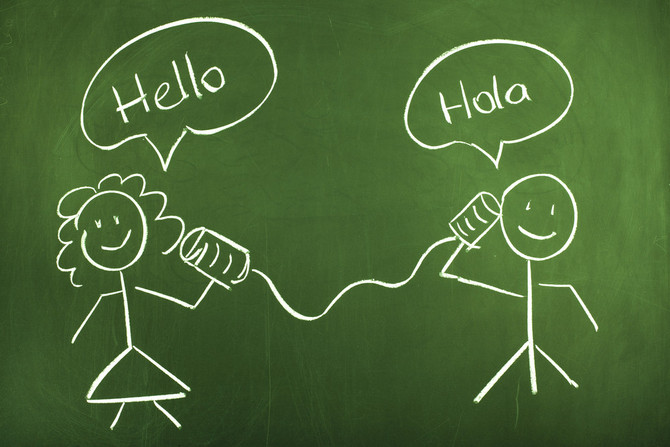 Spoken Language Education Interpreting at a Tipping Point: Let's Not Reinvent the Wheel