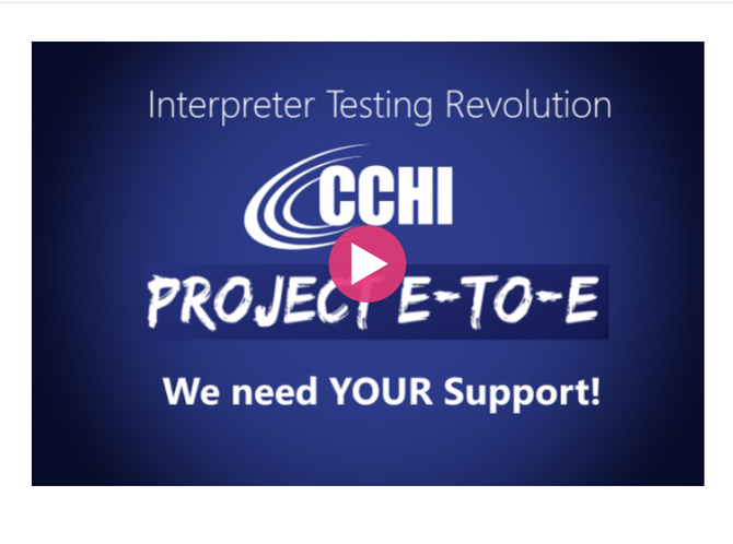 Now's Your Chance to Help Decide the Debate: Are Interpreters Born or Made?