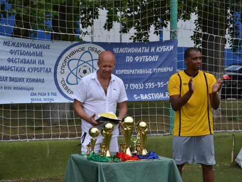 Дебютировавший Сбербанк, забирает титул в Кубке Сирило Кардозо!