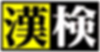 yoko2_c.jpg