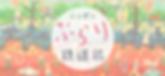 スクリーンショット 2019-03-08 17.46.01.png