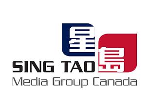 SingTao_logo.png