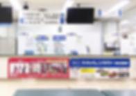博多区役所、実施写真.jpg
